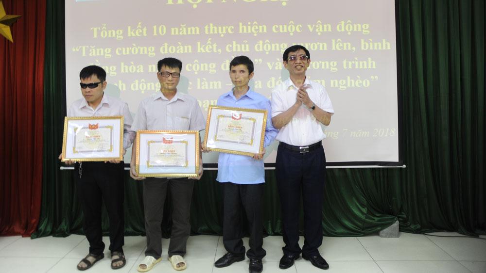 Hội Người mù tỉnh: Quan tâm cải thiện đời sống, tạo việc làm cho hội viên